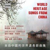 World Heritage Songs From China