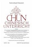 CHUN - Chinesisch-Unterricht