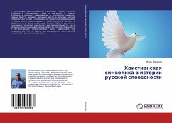 Hristianskaq simwolika w istorii russkoj slowesnosti