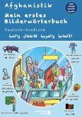 Mein erstes Bilderwörterbuch Deutsch - Arabisch