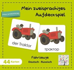 Mein zweisprachiges Aufdeckspiel, Fahrzeuge, De...