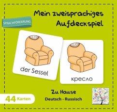 Mein zweisprachiges Aufdeckspiel, Zu Hause Deut...