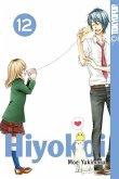 Hiyokoi Bd.12