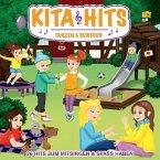 Die Kita-Hits: Tanzen & Bewegen, 1 Audio-CD