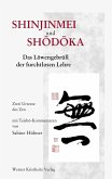 Shinjinmei und Shodoka (eBook, ePUB)