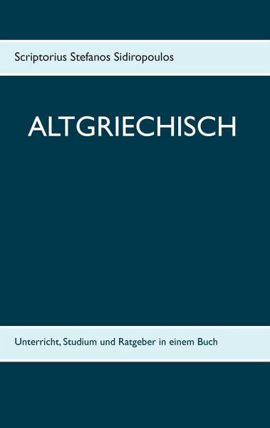 Altgriechisch Neugriechisch