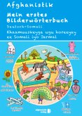 Mein erstes Bildwörterbuch Deutsch - Somali
