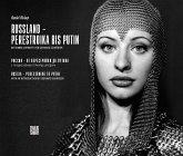Russland - Perestroika bis Putin