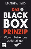 Das Black-Box-Prinzip (eBook, ePUB)