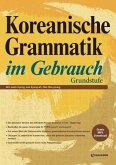 Koreanische Grammatik im Gebrauch - Grundstufe