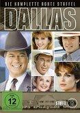 Dallas - Staffel 8 DVD-Box