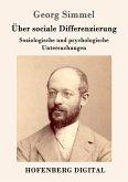 Über sociale Differenzierung (eBook, ePUB)