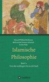 Islamische Philosophie (eBook, ePUB)
