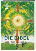 Die Bibel. Einheitsübersetzung (Jahresedition 2017) / Bibelausgaben Katholisches Bibelwerk