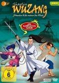 Shaolin Wuzang - Die komplette Serie DVD-Box