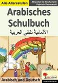 Arabisches Schulbuch (eBook, PDF)