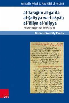 at-Taragim al-galila al-galiyya wa-l-aSyaH al-'aliya al-'aliyya - Ibn Aybak ad-Dumyati, Ahmad