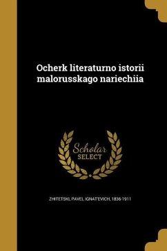RUS-OCHERK LITERATURNO ISTORII