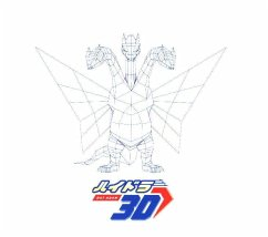 Hydra 3d (Digipack) - Dat Adam