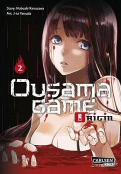 Ousama Game Origin / Ousama Game Origin Bd.2