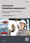 Chinesische Handelskorrespondenz 2