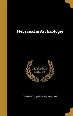 GER-HEBRAISCHE ARCHAOLOGIE