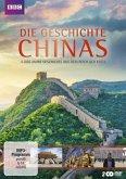 Die Geschichte Chinas - 2 Disc DVD