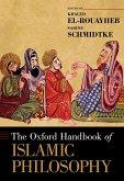 The Oxford Handbook of Islamic Philosophy (eBook, ePUB)