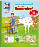 Auf dem Bauernhof / Was ist was Kindergarten