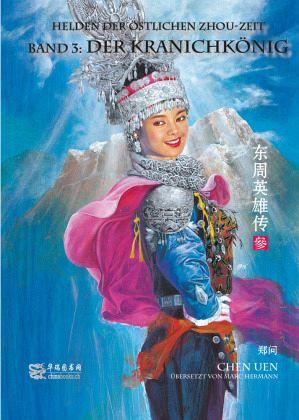 Buch-Reihe Helden der östlichen Zhou-Zeit