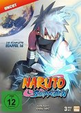 Naruto Shippuden - Staffel 16 (Folgen 569-581) Uncut Edition