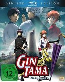 Gintama - The Movie 2 Limited Edition