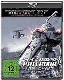 The Next Generation: Patlabor - Gray Ghost Director's Cut
