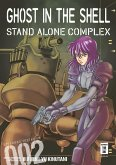 Ghost in the Shell - Stand Alone Complex Bd.2