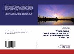 9783330005471 - Glazova, Marina; Morozova, Irina: Upravlenie ustojchivym razvitiem predprinimatel´skih struktur - Buch