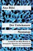 Der Unbekannte / Neznanac (eBook, ePUB)