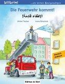 Die Feuerwehr kommt! Kinderbuch Deutsch-Arabisch