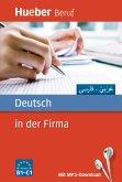 Deutsch in der Firma. Arabisch, Farsi