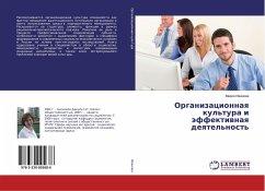 9783330005686 - Ivanova, Mariya: Organizacionnaya kul´tura i jeffektivnaya deyatel´nost´ - Buch