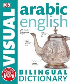 Arabic English Bilingual Visual Dictionary (with audio) - DK