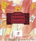 Maos Rote Garden