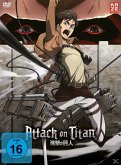 Attack on Titan - 1. Staffel - Vol. 1 - Ep. 1-7 Limited Edition