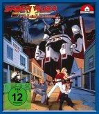 Saber Rider BLU-RAY Box