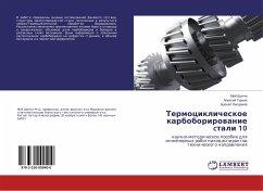 9783330009400 - Shunchi, Mjej; Gur´ev, Alexej; Lygdenov, Bur´yal: Termociklicheskoe karboborirovanie ctali 10 - Buch