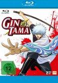 Gintama Volume 1 - 2 Disc Bluray