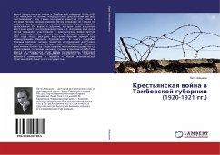9783330001985 - Aleshkin, Petr: Krest´yanskaya vojna v Tambovskoj gubernii (1920-1921 gg.) - Buch