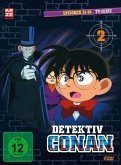 Detective Conan - Episoden 35-68 (6 Discs)