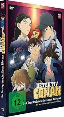 Detektiv Conan - Das Verschwinden des Conan Edogawa / Die zwei schlimmsten Tage seines Lebens Limited Edition