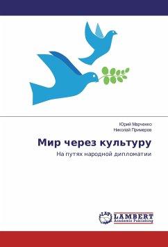 9783330000650 - Marchenko, Jurij; Primerov, Nikolaj: Mir cherez kul´turu - Buch