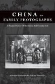 China in Family Photographs
